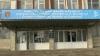 Правительство Румынии выделило на модернизацию Института матери и ребенка 730 тысяч евро