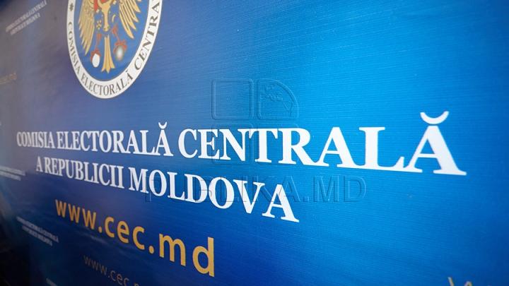 ЦИК зарегистрировал первых участников выборов: в списках некоторых партий обнаружены кандидаты, имеющие проблемы с законом