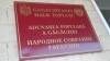 Депутаты Народного собрания высказались за создание совета по телерадиовещанию в Гагаузии