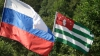 Договор между Россией и Абхазией возмутил Запад и власти Грузии