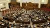 Верховная Рада Украины сформировала правящую коалицию и избрала премьер-министра