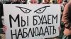 Эксперты Voxpublika: в Молдове после выборов стоит ждать попыток оспорить их результаты