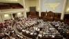Новоизбранный парламент Украины собрался на первое торжественное заседание
