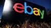 eBay открыла в США магазины будущего (ВИДЕО)