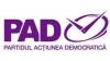 """Партия """"Демократическое действие"""" выступает за экономические и социальные реформы"""