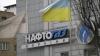 «Нафтогаз» погасил перед «Газпромом» первую часть долга