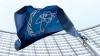 США отметили образцовую работу МАГАТЭ по предоставлению гарантий по ядерной программе