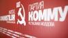 """""""ПКРМ не будет создавать постэлекторальных коалиций с Партией социалистов или формированием """"Патрия"""""""