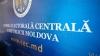 Центризбирком усиливает меры безопасности