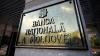 НБМ: инфляция в этом году составит 4,9%