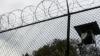 Обыски в тюрьмах страны: найдены запрещенные предметы (ФОТО)