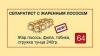 Одесский суши-бар ввел в меню «сепаратистов с лососем»