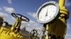 В продленном контракте о поставке российского газа в Молдову указана новая цена