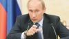 Путин сообщил о разработке военной доктрины на ближайшие 10 лет