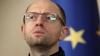 Яценюк: Украинские власти приостанавливают социальные выплаты жителям Луганска и Донецка