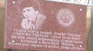 Открыта памятная доска в честь погибшего во время приднестровского конфликта Григория Выртосу
