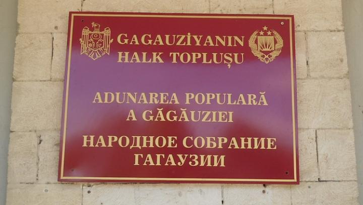 Депутаты НСГ требуют ликвидации Госканцелярии на территории автономии