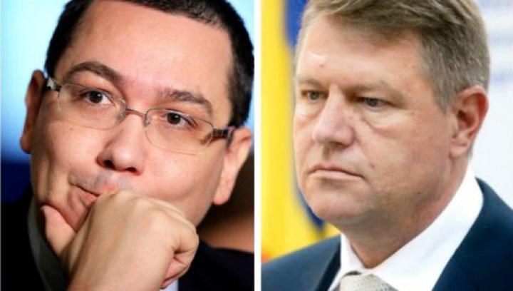 Понта и Йоханнес официально проходят во второй тур президентских выборов в Румынии
