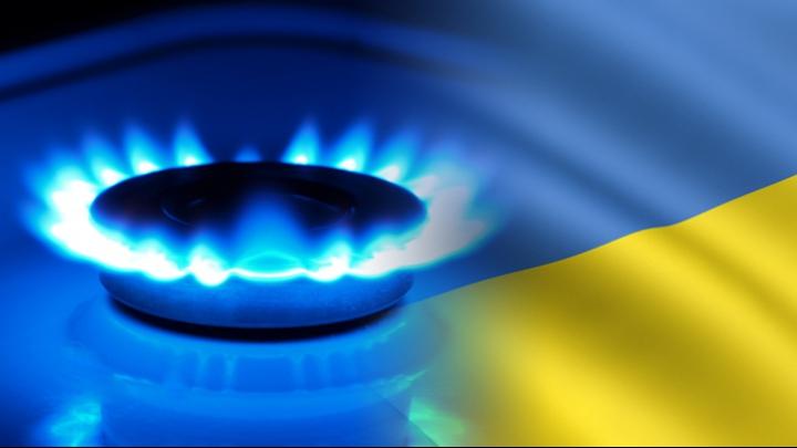 Россия снизила экспортную пошлину на газ для Украины