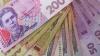 Рада приняла закон о пересмотре ряда социальных выплат украинцам