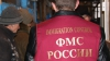 В России обяжут мигрантов получать медицинскую страховку