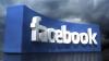 В США суд арестовал мужчину за отказ отдать пароль к странице на Facebook