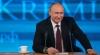 Эксперты о пресс-конференции президента России: Путин хорошо сыграл в этом спектакле