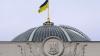 Верховная Рада Украины утвердила государственный бюджет на 2015 год
