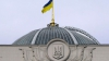 Претендентам на места в кабмине Украины ускоренно выдадут гражданство