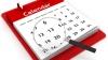 Список выходных дней на праздники в 2015 году
