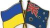 Уран и уголь в помощь Украине готова предоставить Австралия