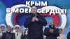 Путин: Крым имеет сакральное значение для России