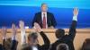 Самые важные моменты с традиционной пресс-конференции президента РФ Владимира Путина
