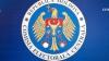 ЦИК представил финальный отчет о результатах выборов