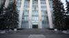 Представители Академии наук Молдовы обратились к проевропейским парламентским партиям