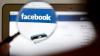 Внучка ударила бабушку за отказ добавить ее в друзья в Facebook