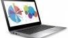 HP представила самый тонкий и легкий бизнес-ноутбук