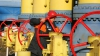 Украина сообщила о возобновлении поставок российского газа