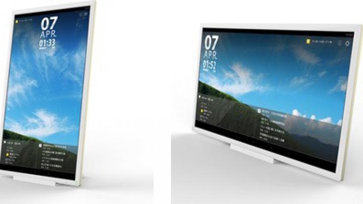 Toshiba официально анонсировала 24-дюймовый планшет
