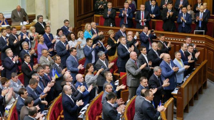 Верховная рада Украины утвердила состав нового кабинета министров
