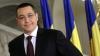Виктор Понта поддерживает создание проевропейского большинства в молдавском парламенте