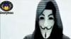 Хакеры из Anonymous объявили кибервойну джихадистам