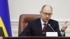 Яценюк: На Украине начинается выдача биометрических паспортов