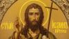 Мощи святого Иоанна Крестителя привезут в Кишинев