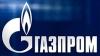 """Российский """"Газпром"""" готовится к снижению цен на природный газ"""