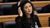 Бывшему премьеру Таиланда вынесен формальный импичмент