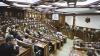 Молдавский парламент соберется на внеочередную сессию: Инициаторы - ЛДПМ и ДПМ