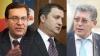 Мариан Лупу: Правительство будет сформировано: с ЛП, или без нее