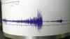 Новое землетрясение во Вранче: его магнитуда более четырех