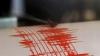 В сейсмической зоне Вранча произошло землетрясение